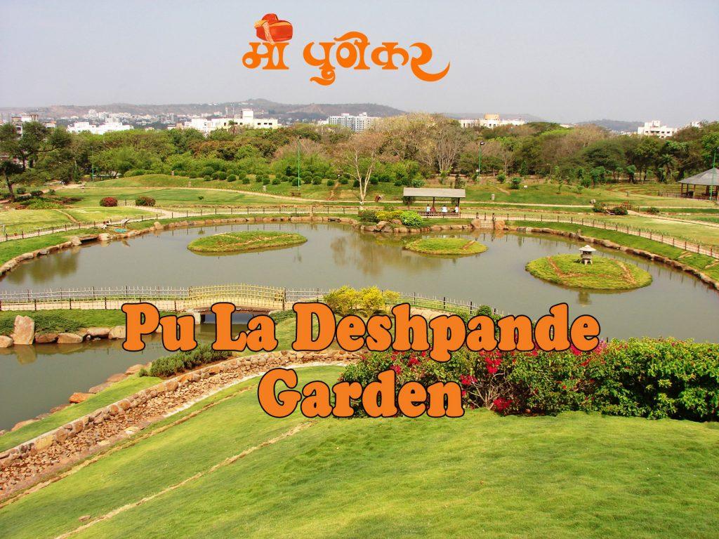 Pu -La Deshpande Garden