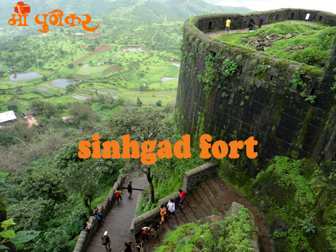 Sinhagad Ford