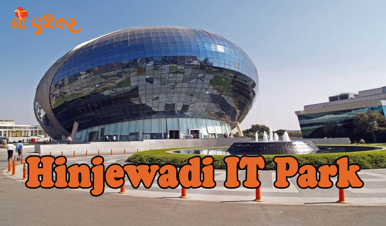 Hinjewadi IT park company list