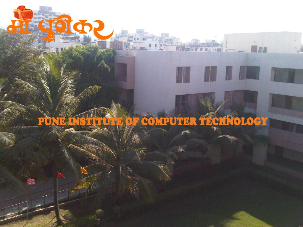 Pune_Institute_of_Computer_Technology_Katraj_Pune