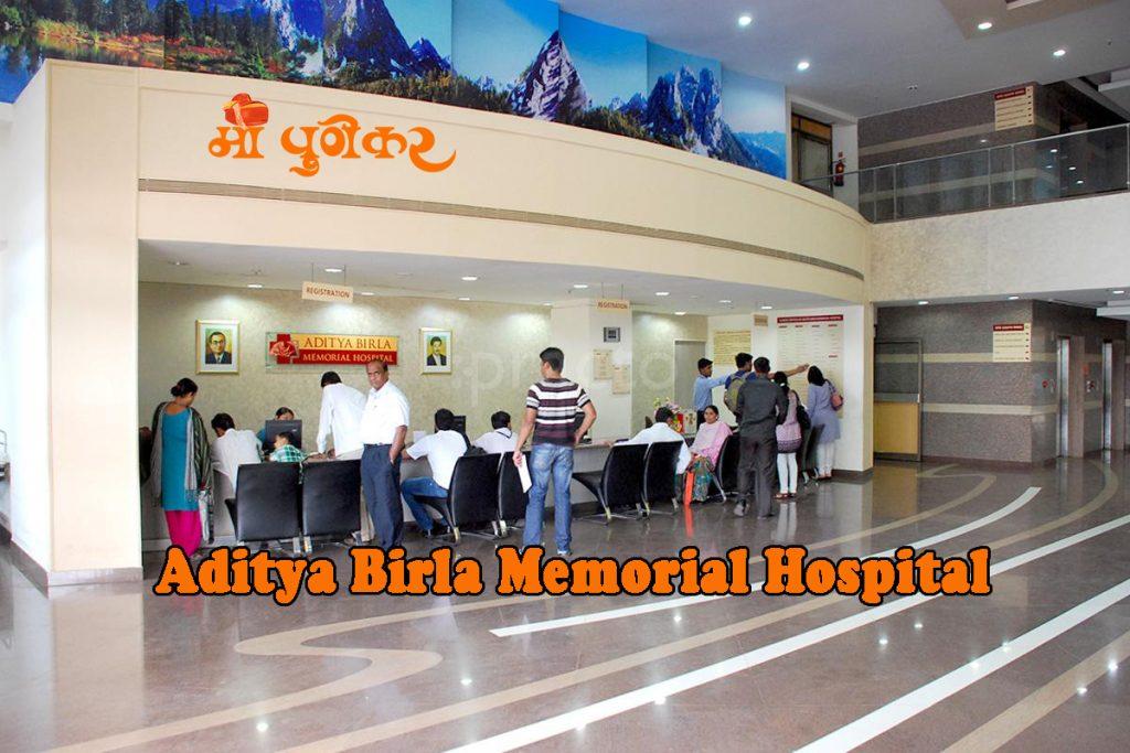 Aditya Birla Memorial Hospital (ABMH), Chinchwad, Pune