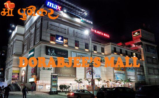 Dorabjee's Royale Heritage Mall