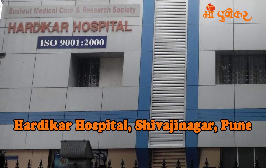 Hardikar Hospital,Shivajinagar, Pune