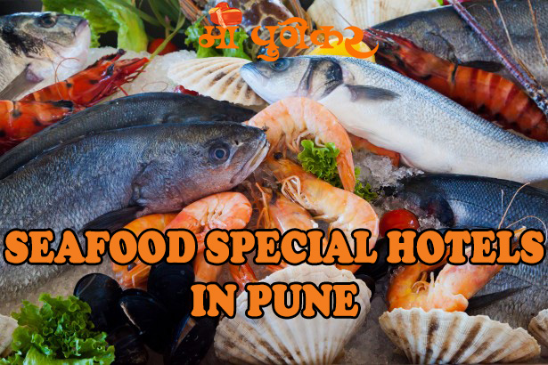 seafood special hotel in pune