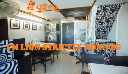 I'm Lion strictly non-veg Seafood Special Hotel in Pune