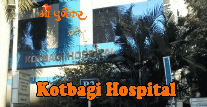 kotbagi Hospital, Pune