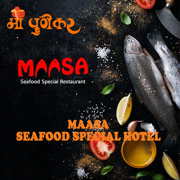 masa Seafood Special Hotel in Pune