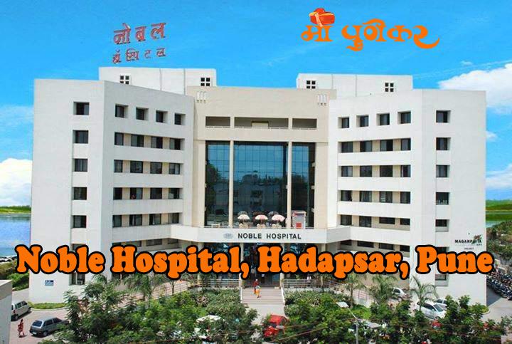 Noble Hospital, Hadapsar,Pune