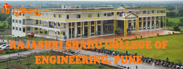 rajashri shahu college of engineering