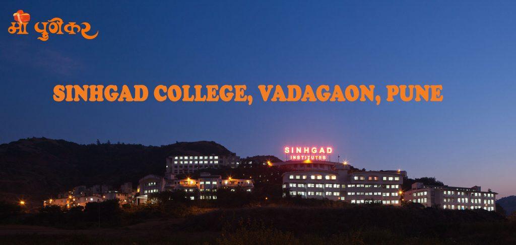 sinhgad-vadgaon