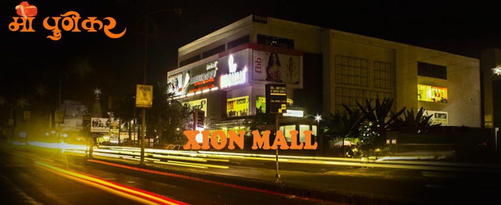 Xion  shopping Mall