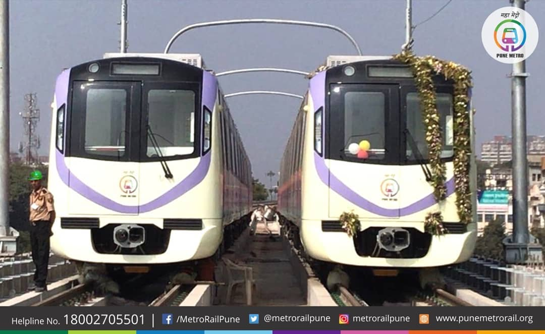 People of Pune, suggest a name for Metro Card