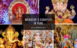 Manache 5 Ganapati you must visit in Pune